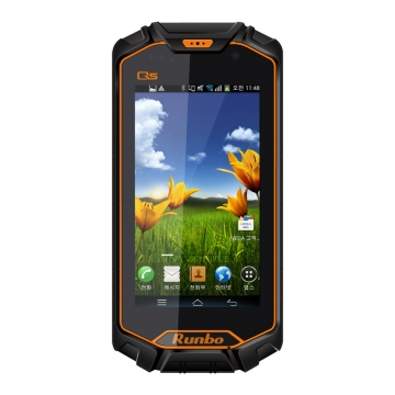 Runbo Q5 orange